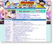 http://blog.livedoor.jp/minnanohimatubushi/
