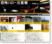 http://blog.livedoor.jp/namihey777-2ch/