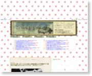 http://blog.livedoor.jp/otomatome/