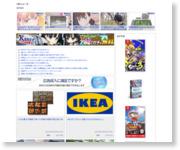 http://blog.livedoor.jp/qmanews/