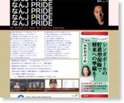 http://blog.livedoor.jp/rock1963roll/