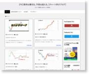 http://blog.livedoor.jp/sakuranamiyabi/