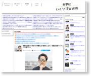 http://blog.livedoor.jp/schoolunderground/