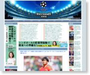 http://blog.livedoor.jp/soccerkusoyarou/