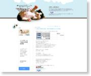 http://blog.livedoor.jp/takabadayonn/