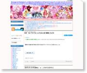 http://blog.livedoor.jp/takeit8/