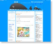 http://blog.livedoor.jp/urasudi/