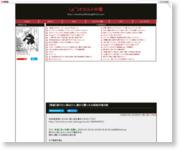 http://chudoku200.blog66.fc2.com/