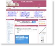 http://copypa.blog99.fc2.com/