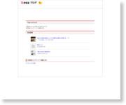http://figsoku.blog39.fc2.com/