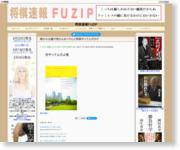 http://fuzip.blog.fc2.com/