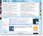 http://fxya.blog129.fc2.com/
