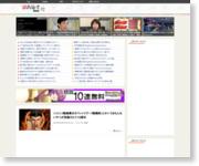 http://gahalog.2chblog.jp/