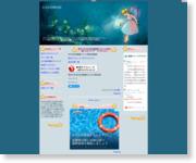 http://hikaru100.blog129.fc2.com/