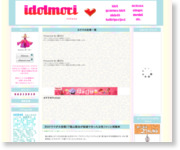 http://idolmori.blog31.fc2.com/