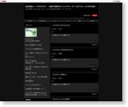 http://iq141nao.blog134.fc2.com/