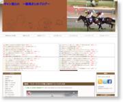 http://iroirokeiba.blog.fc2.com/