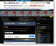 http://kabuka-yosou.blog.jp/