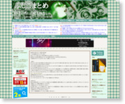 http://kansuke.doorblog.jp/