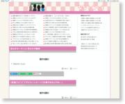 http://keiba.blog.jp/