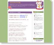 http://lespaulfx.blog.fc2.com/