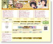 http://majikichi.com/