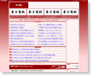 http://master-asia.livedoor.biz/