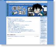 http://masuda.ldblog.jp/