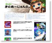 http://matome-agent56.blog.jp/