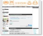 http://metenyo.blog15.fc2.com/