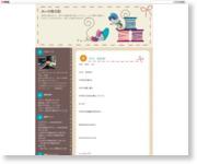 http://mi31mi31.blog.fc2.com/