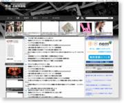 http://nenshusokuho.doorblog.jp/