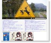 http://news.cafeblog.jp/