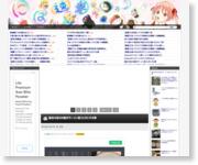 http://nipasoku.blog.jp/