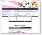http://okutta.blog.jp/