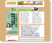http://oryouri.2chblog.jp/