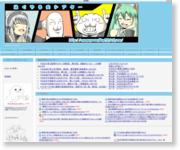 http://oyoguyaruo.blog72.fc2.com/