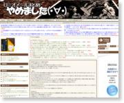 http://romeomail.doorblog.jp/