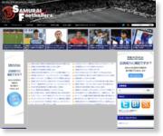 http://samuraisoccer.doorblog.jp/