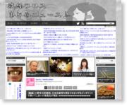 http://seikeidouga.blog.jp/