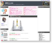 http://shikaku2ch.doorblog.jp/