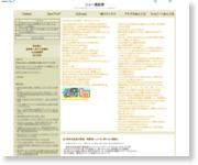 http://stock.publog.jp/
