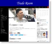http://trade-room.net/
