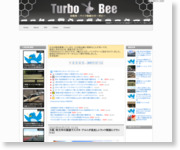 http://turbo-bee.com/