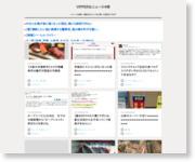 http://vipper4news.doorblog.jp/