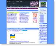 http://workingnews.blog117.fc2.com/