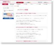 http://www.gaitameonline.com/maintenance.jsp
