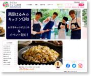 http://www.kyounoryouri.jp/