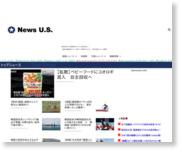 http://www.news-us.jp/