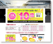 http://www.rakuten.ne.jp/gold/snb-shop/